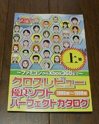 b012-furoku.jpg