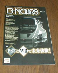 b038.jpg