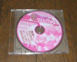 b063-DVD.jpg