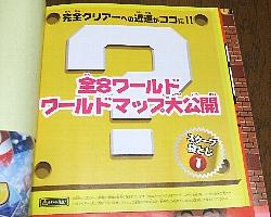 b140-furoku2.jpg