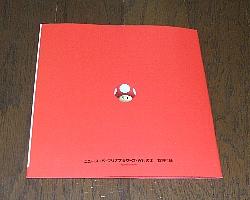 b140-furoku6.jpg
