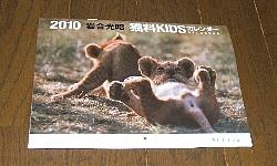 b145-furoku3.jpg