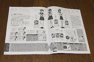 b177-naka.jpg