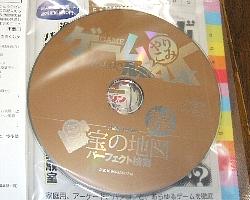 b186-furoku.jpg