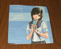 b194-furoku2.jpg