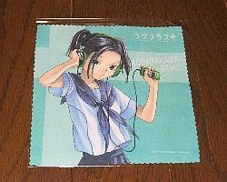b194-furoku3.jpg