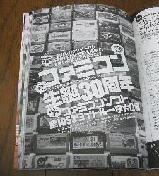 b455-naka.jpg
