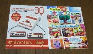 b461-furoku.jpg