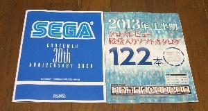 b466-furoku.jpg