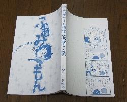 b469-3.jpg