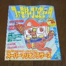 b473-furoku.jpg