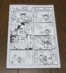 b482-naka-ura.jpg