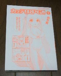 b489-naka.jpg