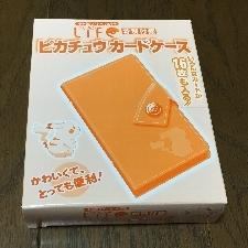b559-furoku.jpg