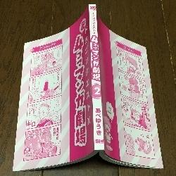 b564-naka2.jpg