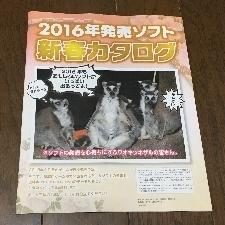 b569-furoku.jpg