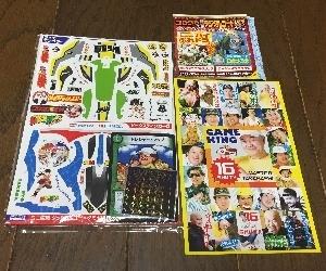 b575-furoku.jpg