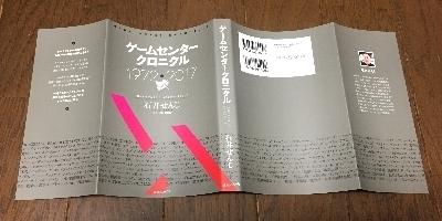 b612-obi.jpg