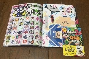 b621-furoku.jpg