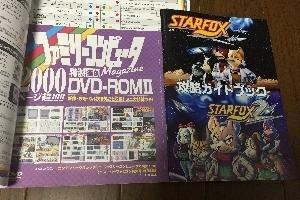 b626-furoku.jpg
