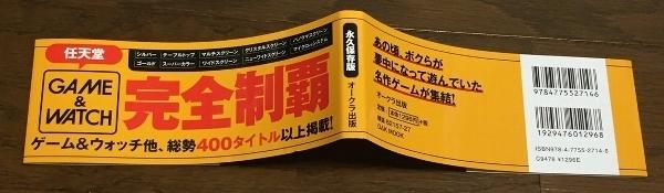 b632-obi.jpg