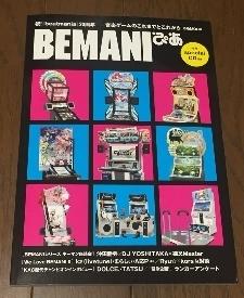 b643.jpg