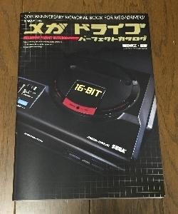 b659-2.jpg