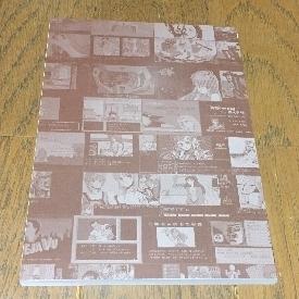 b692-naka2.jpg