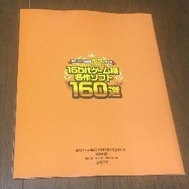 b695-furoku-ura.jpg