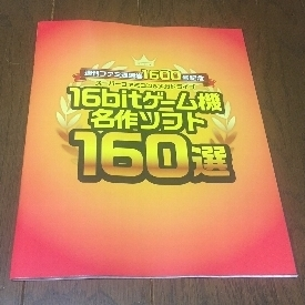 b695-furoku.jpg
