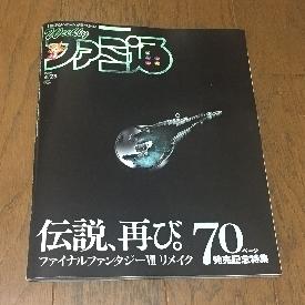 b716.jpg