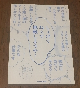 b720-naka2.jpg