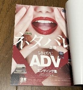 b742-naka2.jpg