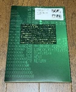 b745-obinasi-ura.jpg