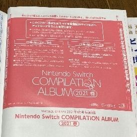 b746-CD.jpg