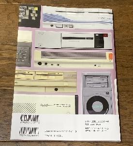 b753-obinasi-ura.jpg