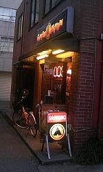 bar001-1.jpg