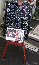 bar003-2.jpg