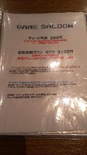 bar009-10.jpg