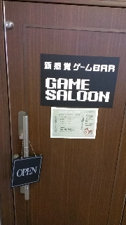 bar009-2.jpg