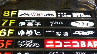 bar009.jpg