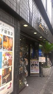 bar010-2.jpg