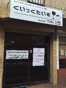 bar011.jpg