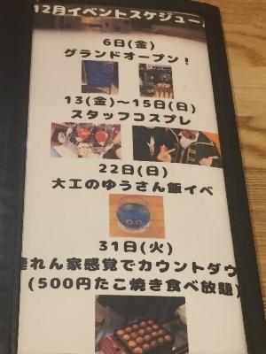 bar028-11.jpg