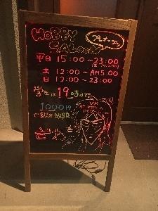 bar028.jpg