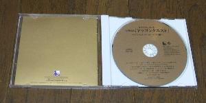 c032-naka.jpg