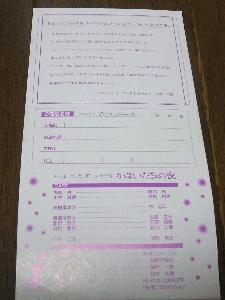 c050-naka.jpg