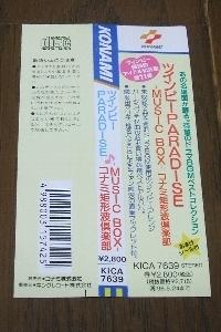 c058-obi.jpg