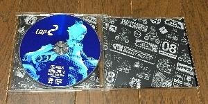 c059-naka2.jpg