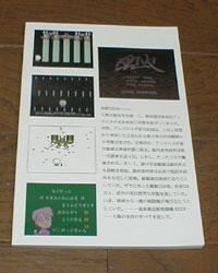 d001-2.jpg